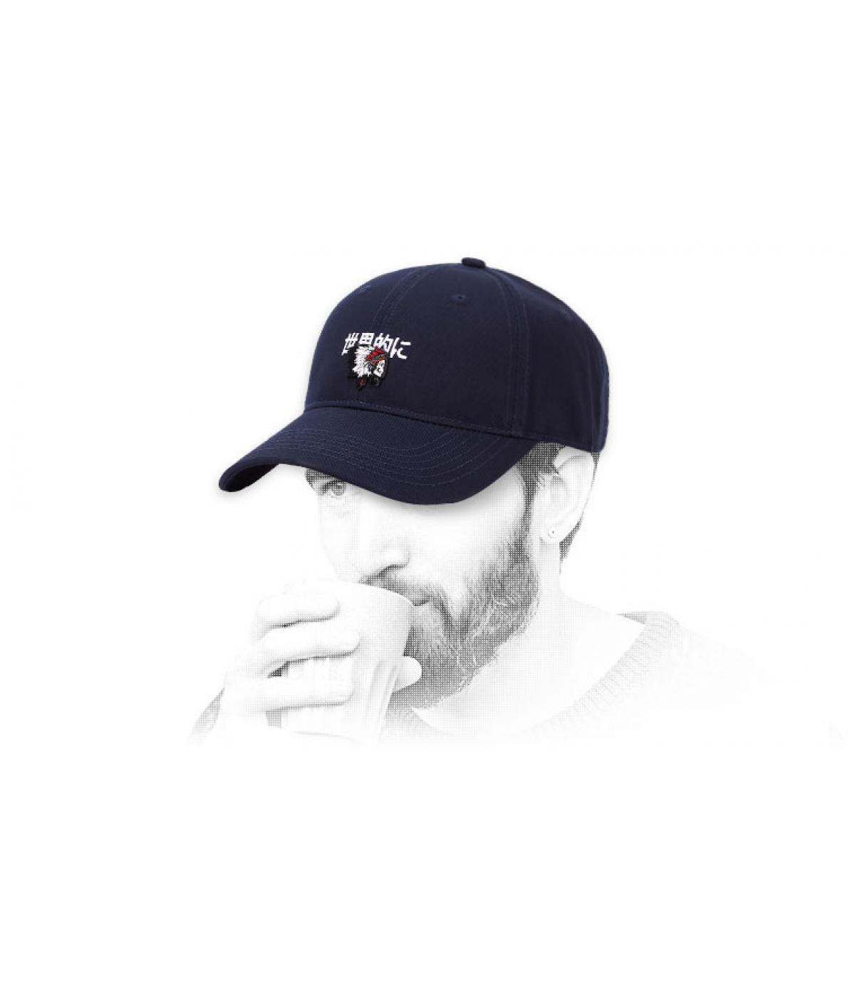 black Indian skull cap